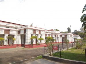 Close View of Collectorate Main Building