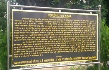 Board in Gandhi Memorial-Chandrahiah