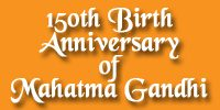 150th Birth Anniversary of Mahatma Gandhi, Father of The Nation