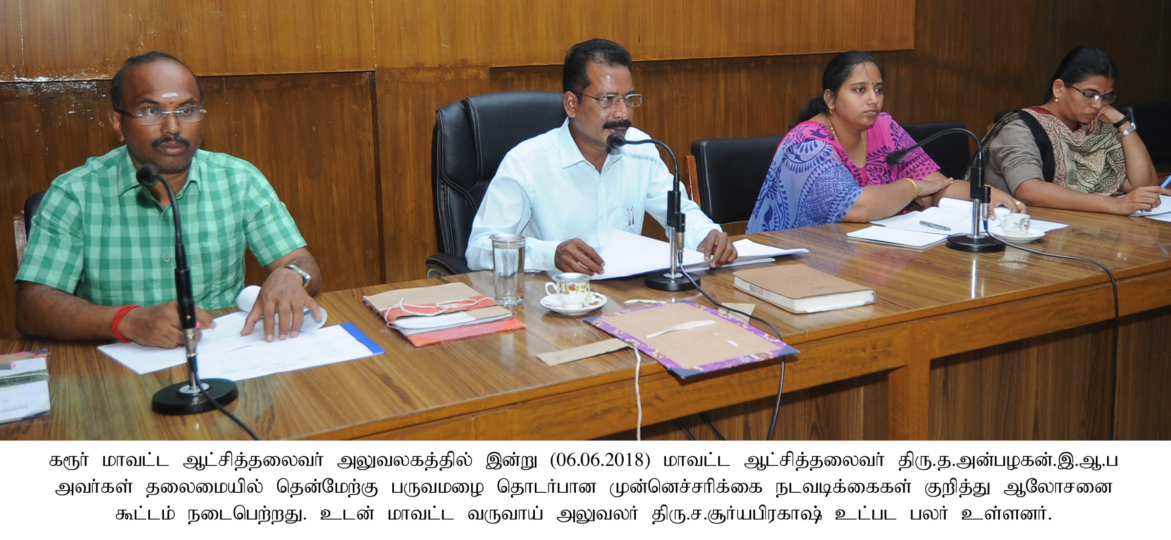 Precautionary meeting for Southwest Monsoon.
