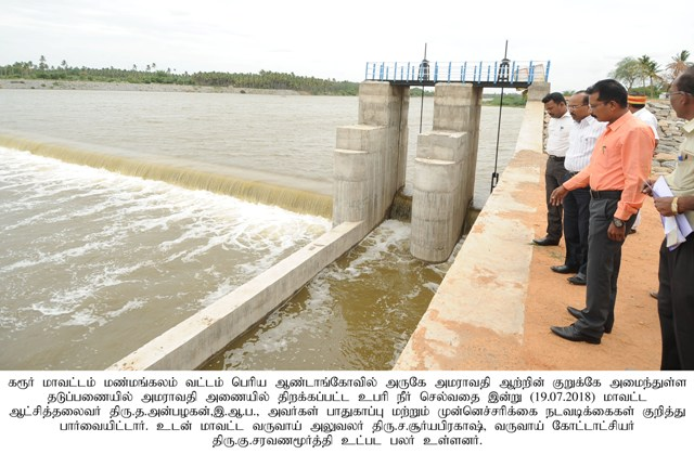 Amaravathi River Check Dam Inspection.