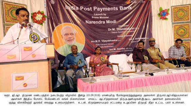 Launch of India Post Payments Bank.