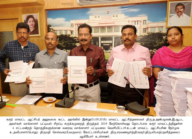 Release of Draft Electoral Roll.
