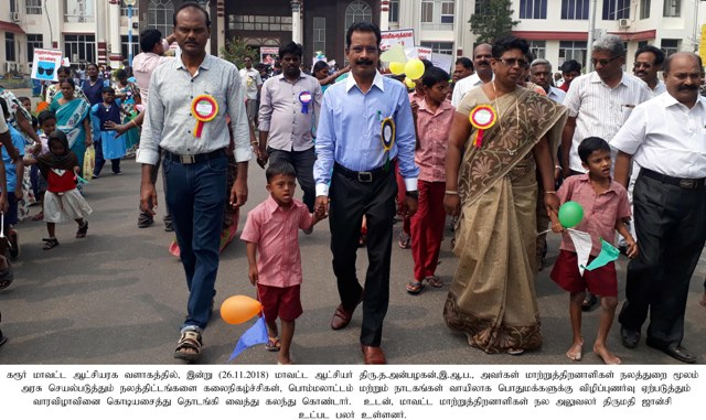 Awareness week function for Differently abled Persons