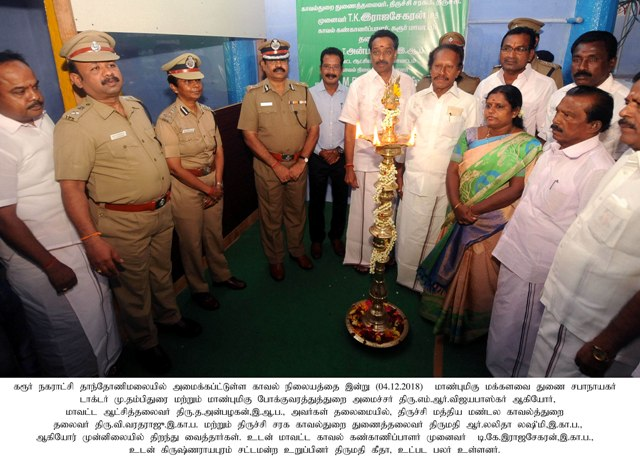 Opening of a new Police Station