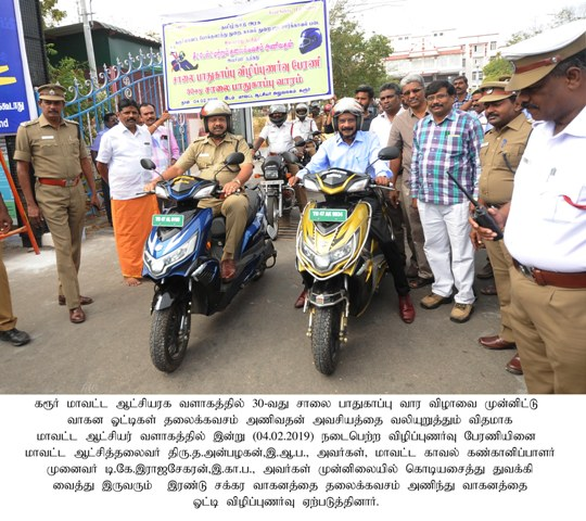 Road Safety Week Event