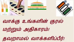 Election-2019-Tamil-5.