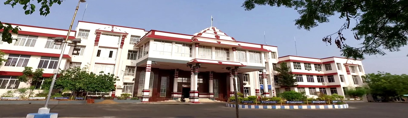 Collectorate-Karur