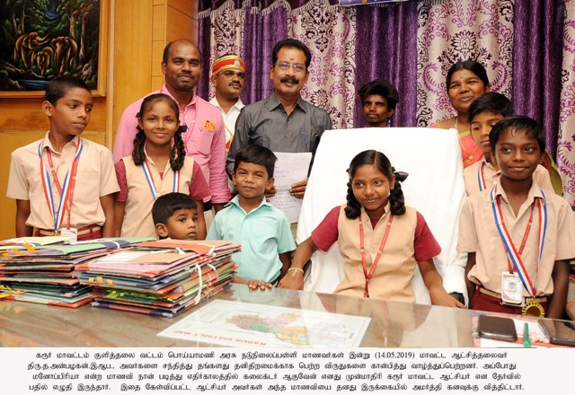 Students met the District Collector.