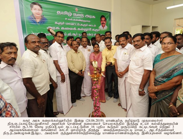 Inauguration of government buildings