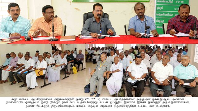 Pensioner Grievance Day Meeting.