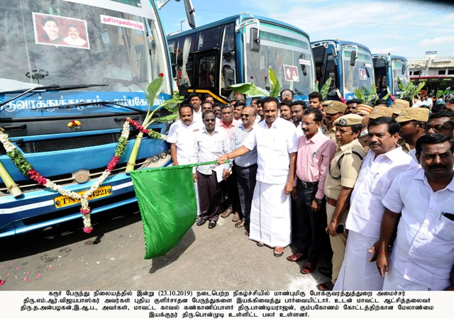 Inauguration of AC Buses.
