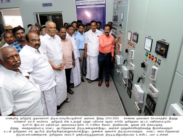 Inauguration of new power substation.