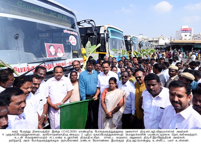 Inauguration of New Buses.