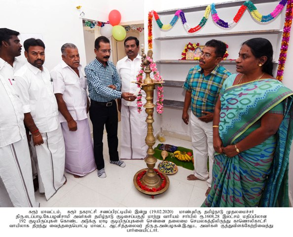 Inauguration of New Residential Buildings.