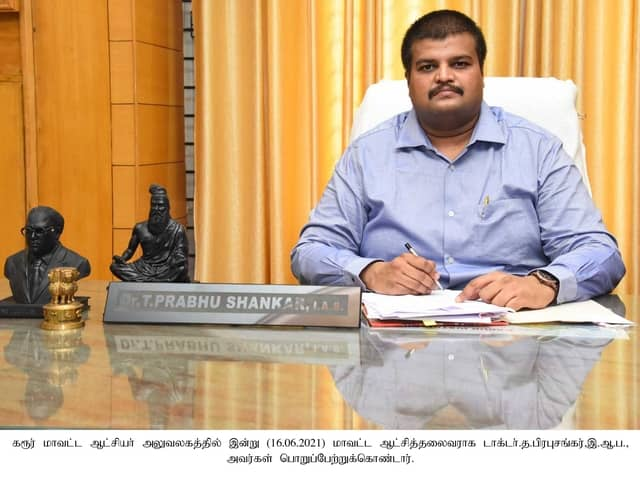 District Collector.