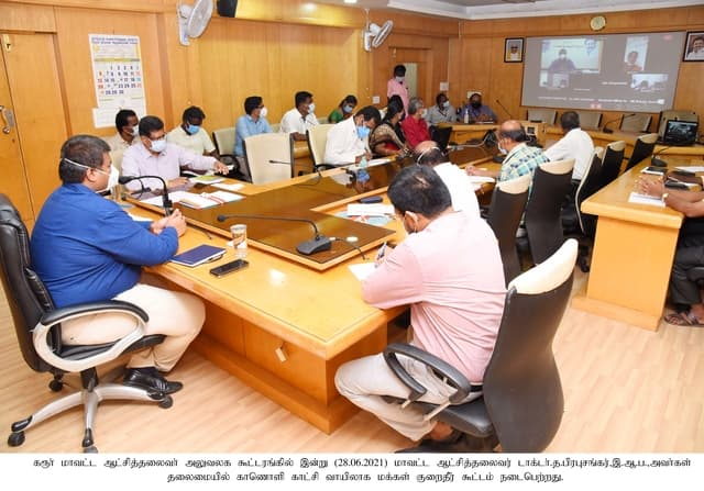 Grievance Day Meeting.
