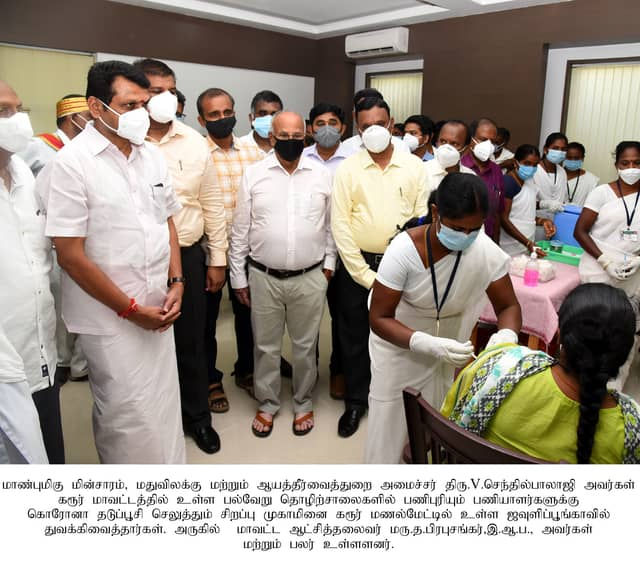 Inauguration of Covid-19 Vaccination Camp.