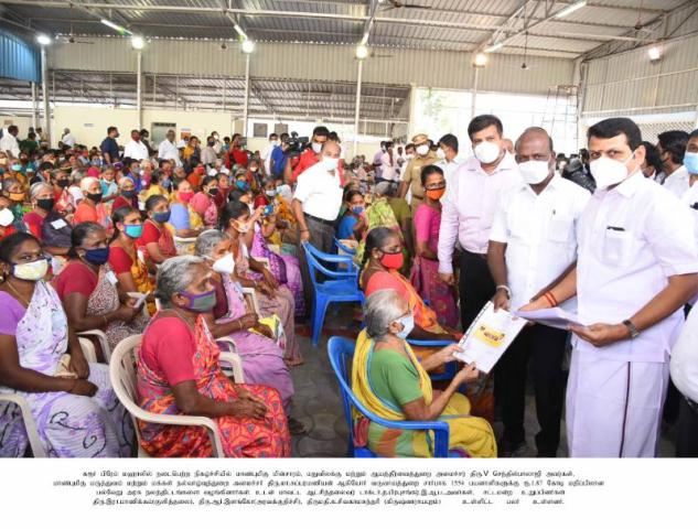 Government welfare assistance ceremony.