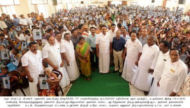 Government welfare assistance ceremony