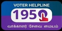 Voter HelpLine.