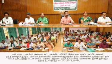 Agriculture Grievance Day Meeting.