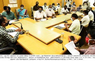 Consultation Meeting.