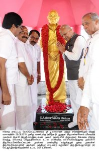 Statue Opening Ceremony by Hon'ble Governor of Tamil Nadu