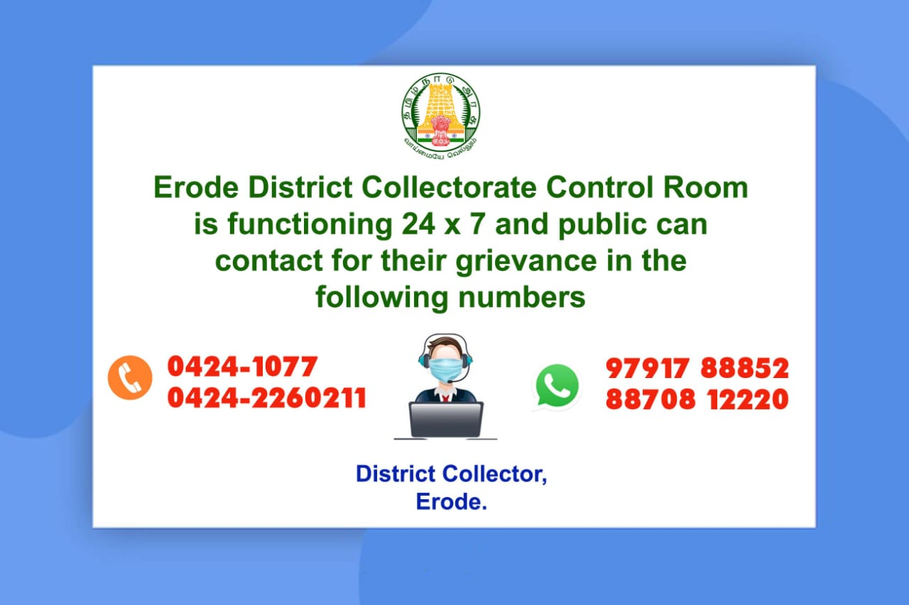 Collectorate Control Room English