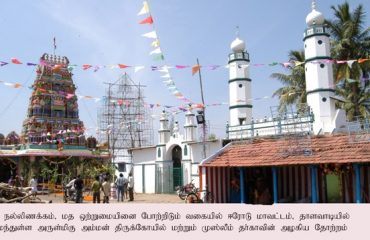 Amman Temple and Muslim Dharga near Talavadi