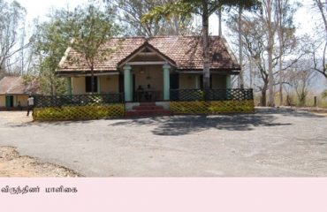 Hasanur Forest Circuit House.