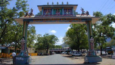 Bannariamman Temple entrance.