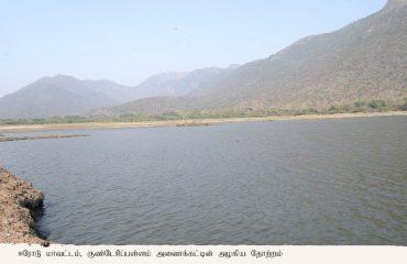 Gunderipallam Dam top view.