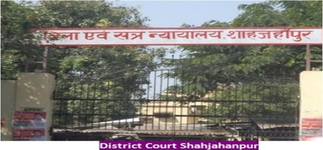 District Shahjahanpur, Government of Uttar Pradesh | Shaheed
