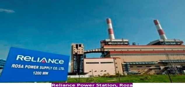 Reliance Thermal Power