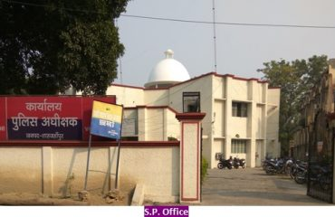 SP Office