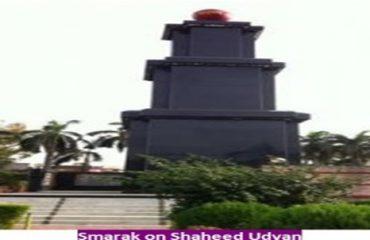 Shaheed Udyan