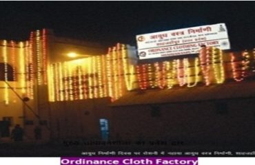 Ordinance Cloth Factory
