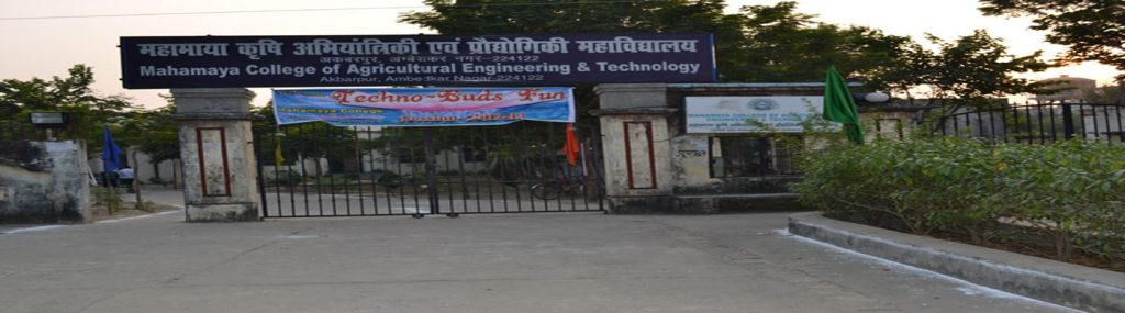Mahamaya College of Agriculture Engineering