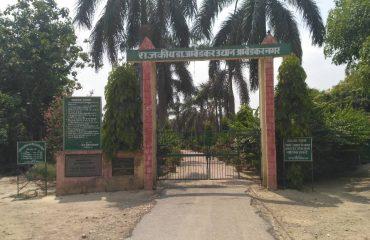 पार्क अम्बेडकरनगर