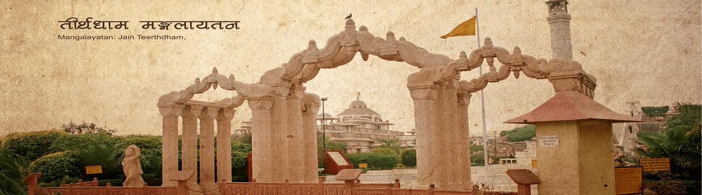 manglaytan Main Gate