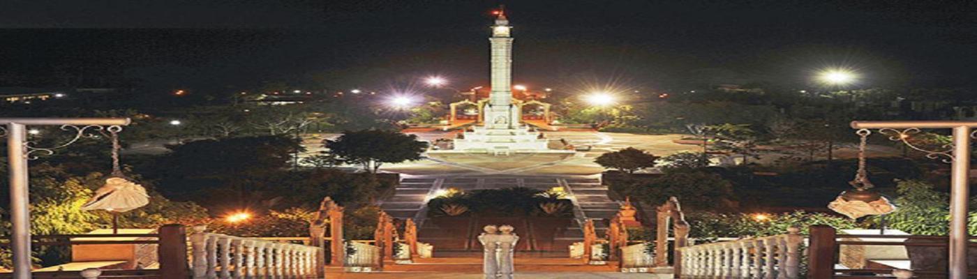 District Hathras, Government of Uttar Pradesh | A Land of Asafoetida