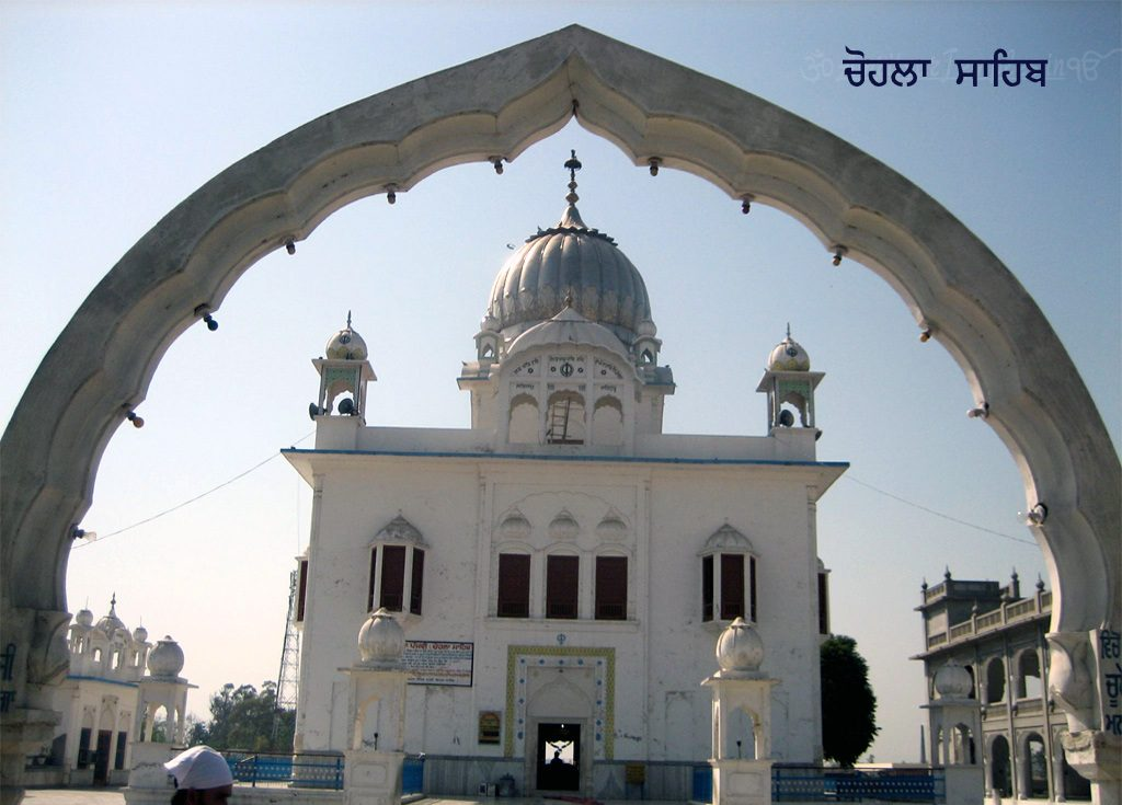 Holy place about sikh religion.
