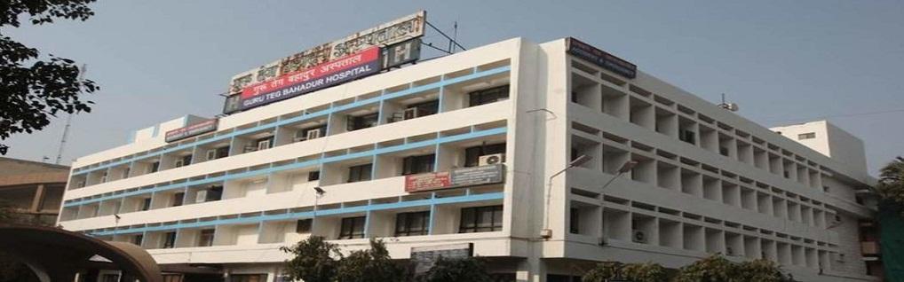 GTB Hospital