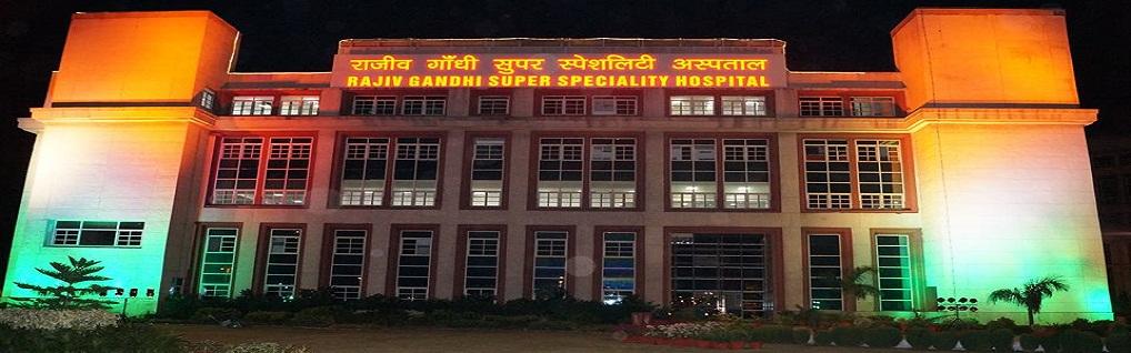 Rajiv Gandhi Hospital Shahdara