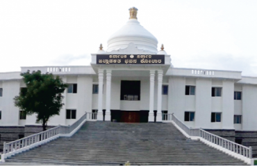 District-Administration Building, Kolar