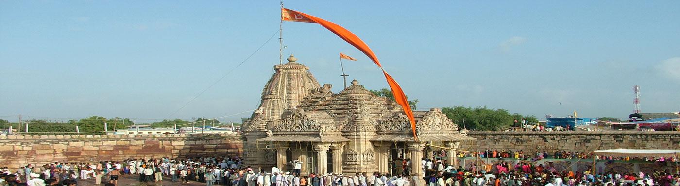 Trinetreshwar Temple