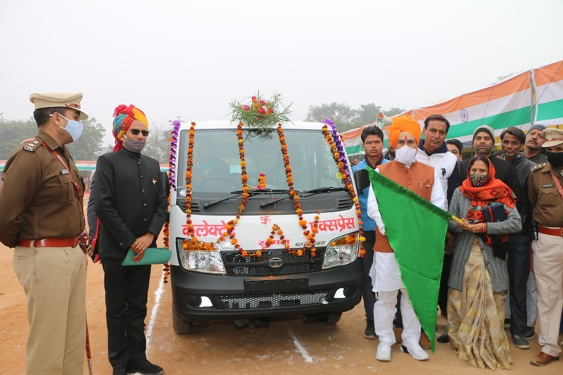 VEHICLE INAUGRATION