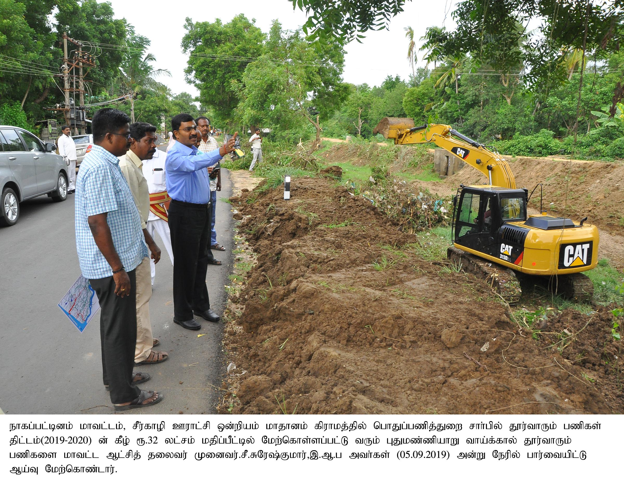 District Collector's field inspection on PWD WRO Works – 06.09.2019.