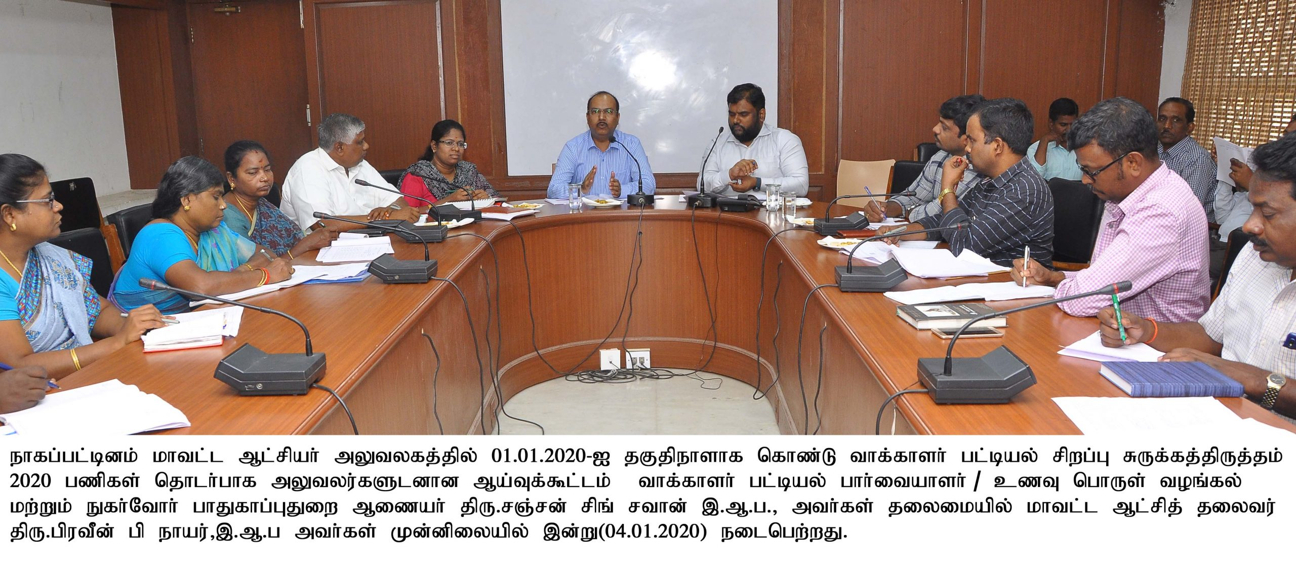 Review meeting held, headed by Roll Observer – 04.01.2020
